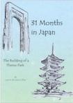 31 months