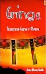 3. Gringa