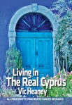 Cyprus e-book cover low res